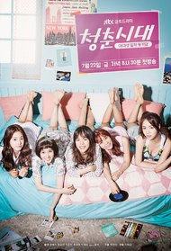 Age of Youth