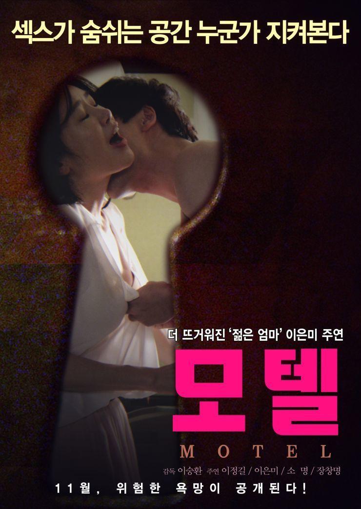 Download Film Semi Full Ganool