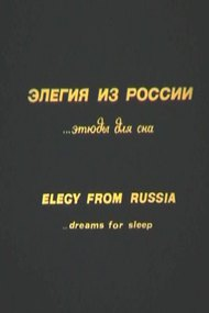 Elegy from Russia