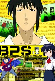 BPS: Battle Programmer Shirase