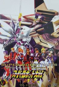 Super Robot Taisen: Original Generation - Divine Wars