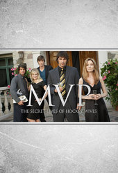 MVP: The Secret Lives of Hockey Wives