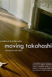 Moving Takahashi