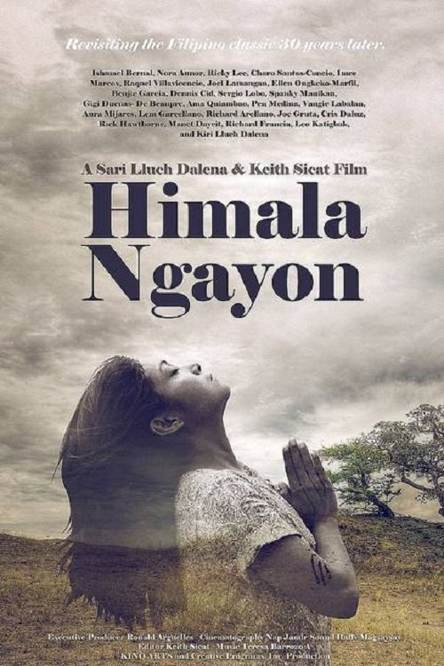 """movie himala by ishmael bernal essay Ishmael beah, a victim child of himala the movie """"himala"""" by filipino national artist ishmael bernal deals with the social issues of poverty."""