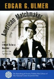 American Matchmaker