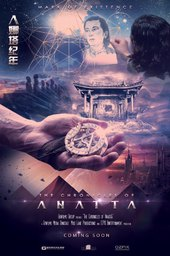 The Chronicles of Anatta: Mark of Existence