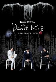 Death Note: The New Generation