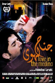 Love in the Medina