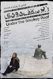 Under the Smokey Roof