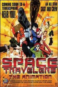Space Travelers: The Animation