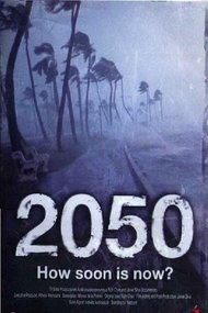2050: How Soon Is Now?