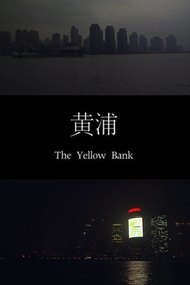 The Yellow Bank