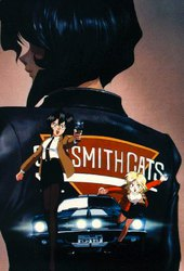 Gun Smith Cats