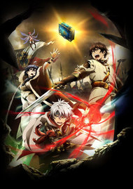Chain Chronicle: Haecceitas no Hikari