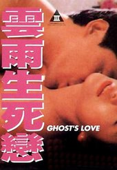 Ghost's Love