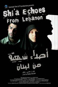 Shi'a Echoes from Lebanon