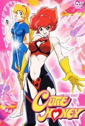 Re:Cutey Honey
