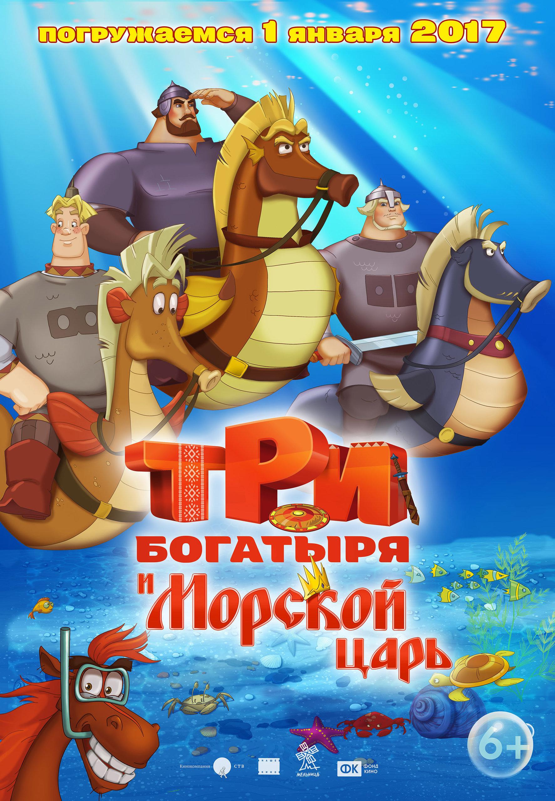 Зверопой 2016 смотреть онлайн мультфильм мультик