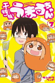 Himouto! Umaru-chan: Umaru-chan One More Time!