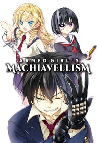 Busou Shoujo Machiavellianism