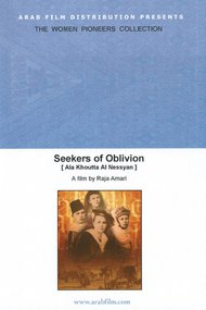 Seekers of Oblivion