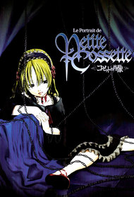 Cossette no Shouzou
