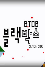 BTOB Black Box