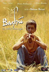 Bashu, the Little Stranger