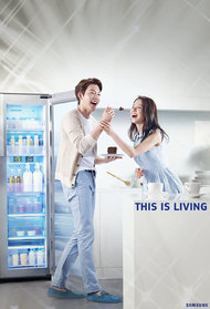 This Is Living