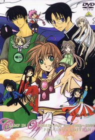 Clamp in Wonderland 2 1995-2006
