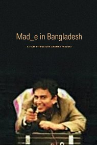Mad_e in Bangladesh