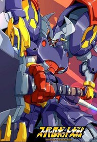 Super Robot Taisen: Original Generation - The Animation