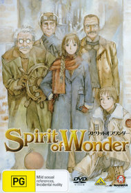 The Spirit of Wonder: China-san no Yuuutsu