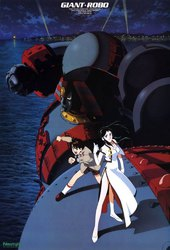 Giant Robo The Animation: Chikyuu ga Seishi Suru Hi