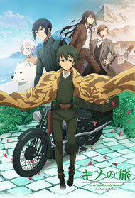 Kino no Tabi: The Beautiful World - The Animated Series