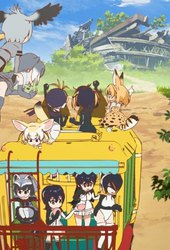 Kemono Friends x Anisama 2017