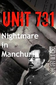 Unit 731: Nightmare in Manchuria