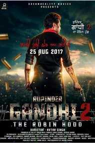 Rupinder Gandhi 2 - The Robinhood