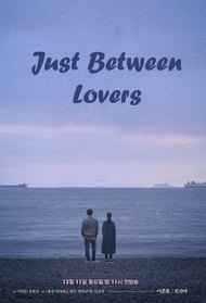 Just Between Lovers