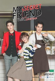 My Secret Friend