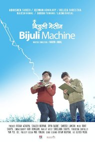 Bijuli Machine