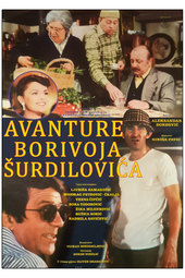 The Adventures of Borivoje Surdilovic