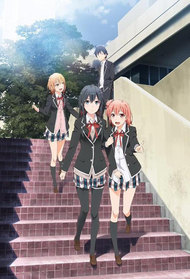 Yahari Ore no Seishun LoveCome wa Machigatte Iru. Zoku
