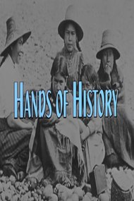 Hands of History