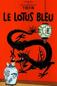 The Blue Lotus
