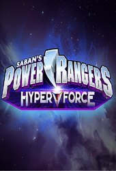 Power Rangers HyperForce