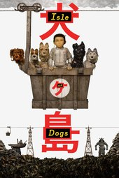 /movies/587750/isle-of-dogs
