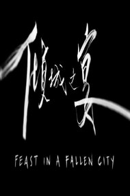 Feast in a Fallen City