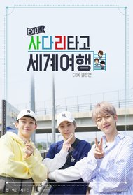 Travel the World on EXO's Ladder