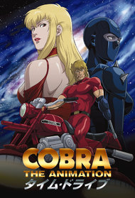 Cobra The Animation